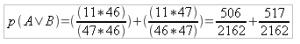 Matematisk Holdem